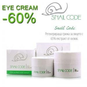 Revive Snail Code Day & Night Face Cream Крем за лице против бръчки с 65% екстракт от охлюви + Revive Snail Code Eye Cream крем за околоочен контур