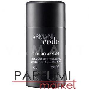 Armani Code Pour Homme Deodorant Stick 75ml мъжки